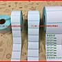 上堤┐含稅(100卷-每卷30元)32*25*3mm POS系統熱感貼紙 冷飲店貼紙 飲料杯感熱貼紙冰品杯貼紙.標籤貼紙
