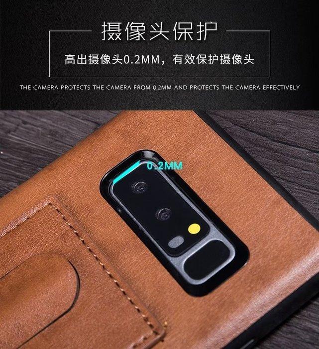 出清特價 👍三星Galaxy Note8皮套(N9500)手機殼Note 8手機皮套N950F插卡支架保護套