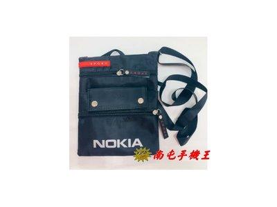 《南屯手機王》 NOKIA-旅遊證件袋-黑色【直購價】