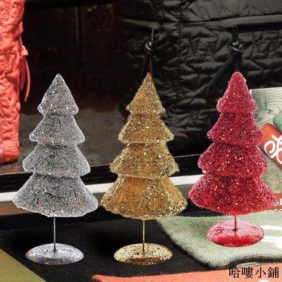 聖誕樹 聖誕裝飾 圣誕節裝飾30cm鐵藝粘飾塔形鐵藝圣誕樹塔形迷你圣誕樹170g全館免運價格下殺