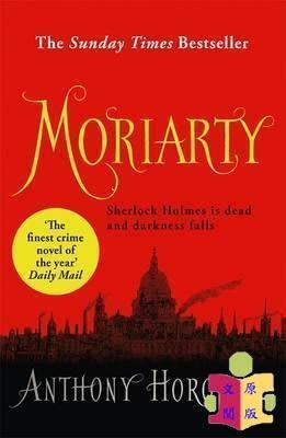 [文閲原版]莫里亞蒂 英文原版 Moriarty Anthony Horowitz Orion Publishing Co