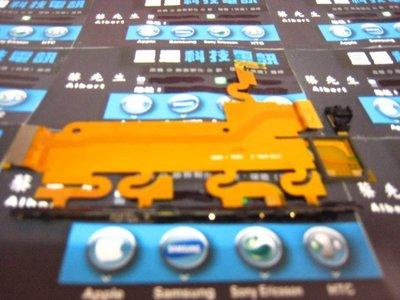 <旦通科技>SONY  Z3 D6653 Z2 D6503 原廠全新 開機排線/耳機孔/聽筒/小零件/現場維修價$500