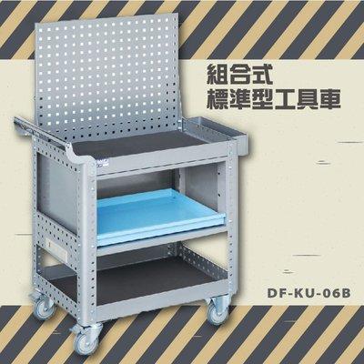 【100%台灣生產】大富 DF-KU-...