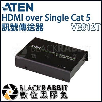 數位黑膠兔【 ATEN VE812T HDMI over Single Cat 5 訊號傳送器 】 延長 延伸 訊號