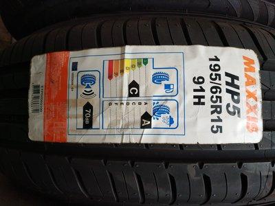 [平鎮協和輪胎]瑪吉斯MAXXIS HP5 195/65R15 195/65/15 91H台灣製裝到好