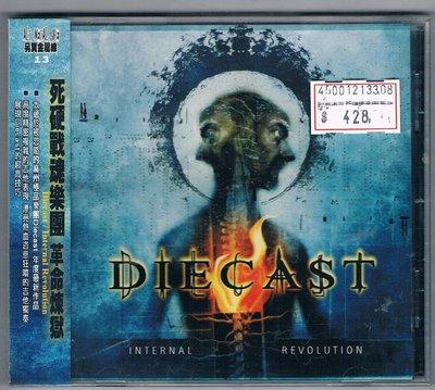 [鑫隆音樂]西洋CD-死硬戰魂樂團 Diecast:革命鍊獄(CM776212)全新/免競標