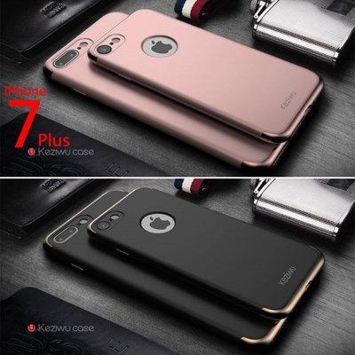[配件城]ucase 全包覆 金屬質感 iPhone 7 Plus 6S i7 玫瑰金 保護殼 透明背蓋 保護套(正品)