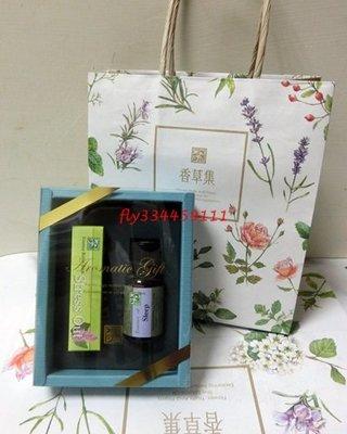 【Just Herb香草集】舒壓、舒眠 ......精油滾珠 禮盒 (優惠價$1080/盒)
