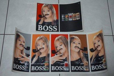 日版濱崎步限量BOSS咖啡宣傳海報二張一套