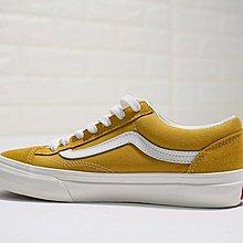 D-BOX Vans Vault OG style 36 黃色 橘黃 麂皮 休閑百搭 帆布鞋 滑板鞋