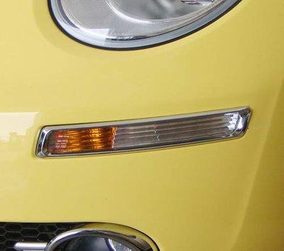 《※金螃蟹※》VOLKSWAGEN 福斯 金龜車 VW BEETLE 05~12年 前保險桿 鍍鉻方向燈框 台灣精品