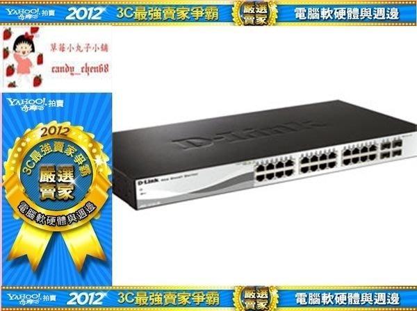 【35年連鎖老店】D-Link 24埠Gigabit Smart 交換器DGS-1210-28有發票/3年保固