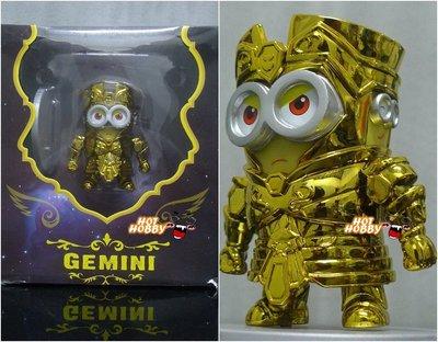 神偷奶爸 黃金雙子座小小兵聖鬥士 MINION COS GEMINI