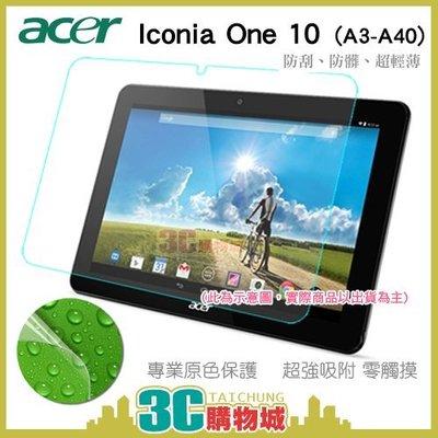 含稅 ACER Iconia One 10  A3-A40 宏碁 亮面 保護貼 保貼 B3-A40 通用 台中市