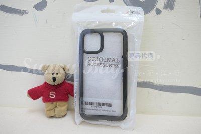 【Sunny Buy】◎現貨◎ 美國 Amor iPhone 11 Pro 黑色軍用級防摔防震保護殼