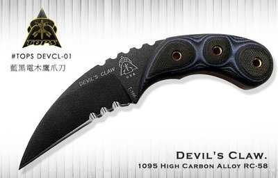【angel 精品館 】美國Tops Knives EVIL′S CLAW 鷹爪刀 DEVCL-01