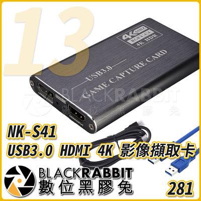 數位黑膠兔【 281 13 NK-S41 USB3.0 HDMI 4K 影像擷取卡 】 擷取 導播 直播 輸出 OBS