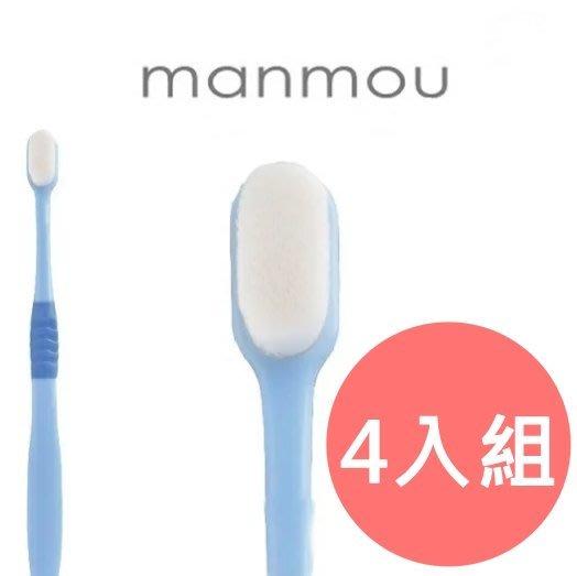 《FOS》日本製 manmou 白金 奈米粒子 牙刷 4入 兩萬根 超細軟毛 護牙 蛀牙 防口臭 上班 團購 熱銷第一