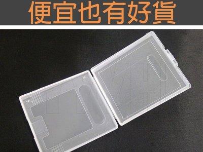 任天堂GBC遊戲卡卡帶收納盒 GBC遊戲卡塑膠盒 GBC卡帶盒子 卡盒大卡盒 卡帶盒遊戲記憶卡盒 配件現貨