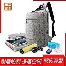 韓版素色雙肩包 後背包 電腦包 書包 戶外 登山 運動 旅遊 高中 大學生 男 女 簡約 時尚