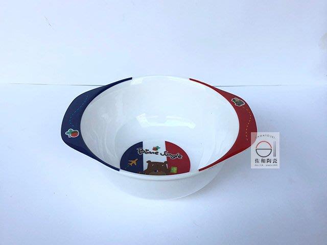 +佐和陶瓷餐具批發+【05FB2002 / 2002法國熊咚咚碗】美耐皿餐具 碗缽 兒童餐具 可愛餐具