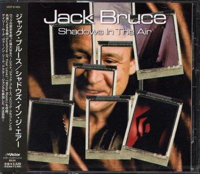(甲上唱片) Jack Bruce - Shadows In The Air - 日盤
