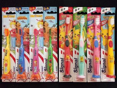 現貨 德國原裝 signal kids 1-6歲 兒童幼童 可站立式 吸盤牙刷