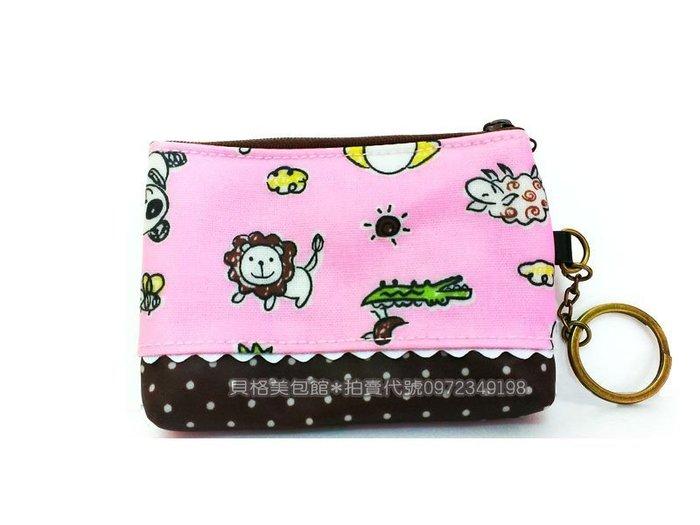 貝格美包館【Queen&Cat 】日系防水包 大零錢包 粉幸福動物 台中可自取 另有手提包/側背包