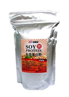 【元氣一番.com】美國進口 大豆蛋白...