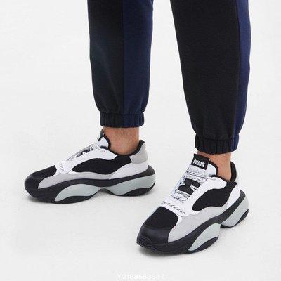 2020 6月 Puma Alteration Core 復古  男女款 371584-01 白色灰色黑色 休閒慢跑鞋