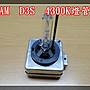 【炬霸科技】OSRAM 歐司朗 HID D3S 4300K 6...