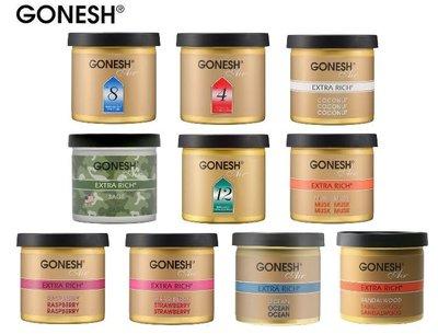 【雷恩的美國小舖】GONESH 空氣芳香膠 日本 原裝進口 固體 擴香 芳香劑 香氛 芳香凝膠 春之薄霧 78g