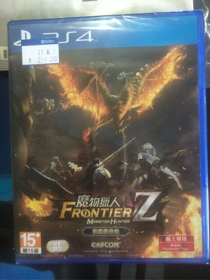 Ps4 魔物獵人 Frontier Z monster hunter