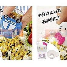 【橘白小舖】日本進口正版 TOMICA 多美小汽車 Kitty 凱蒂貓 外出 攜帶 香鬆 香鬆罐 香料罐 辣椒粉 調味罐