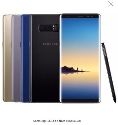 順達手機旗艦店Samsung GALAXY Note 8 (6+64GB)