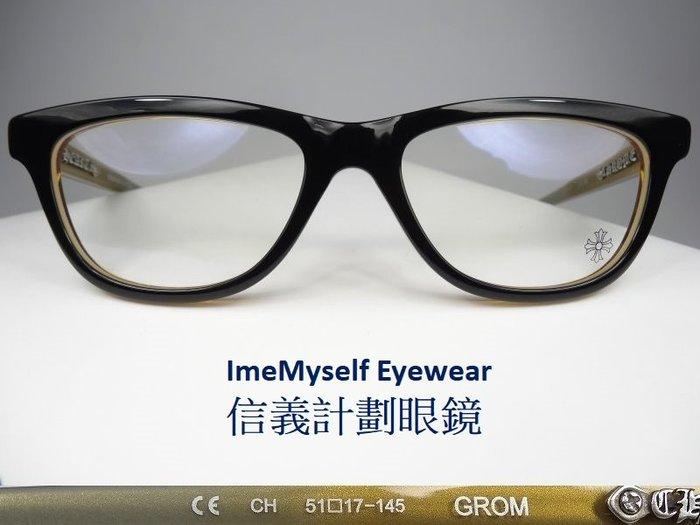 Chrome Hearts GROM 克羅心 公司貨 日本製 貓眼 個性雙色膠框 可配 近視 老花 抗藍光 濾藍光 眼鏡