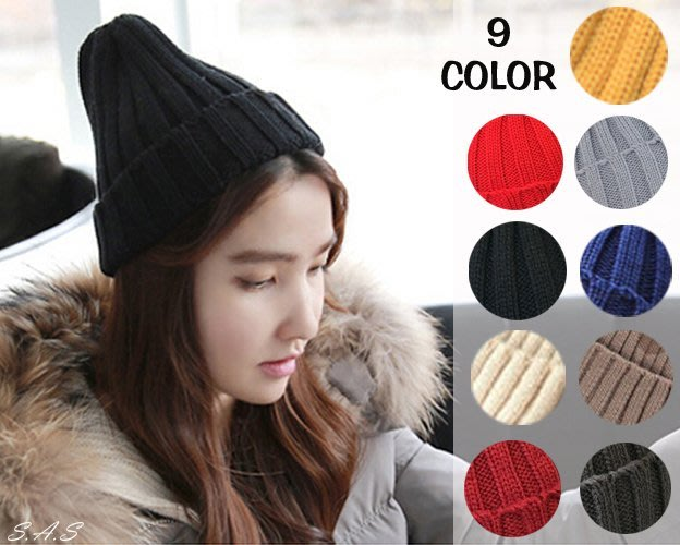 毛帽 尖尖帽 純色針織帽 素色毛帽 素色尖尖帽 情侶帽 保暖帽 針織毛線帽 9色 糖果色毛帽 糖果色尖尖帽 217