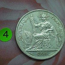 ☆承妘屋☆法屬安南 (FRENCH INDO-CHINA) 1936年 50 CENTS 銀幣~座洋自由女神~4