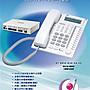 台灣製造、品質可靠。全新萬國 FX-30 全數位交換機+4部螢幕話機(附贈DIY安裝教學)。電話總機、商用電話、總機系統