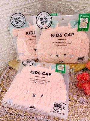 『 貓頭鷹 日本雜貨舖 』🌈日本 Carari zooie 超吸水兔兔速乾浴帽