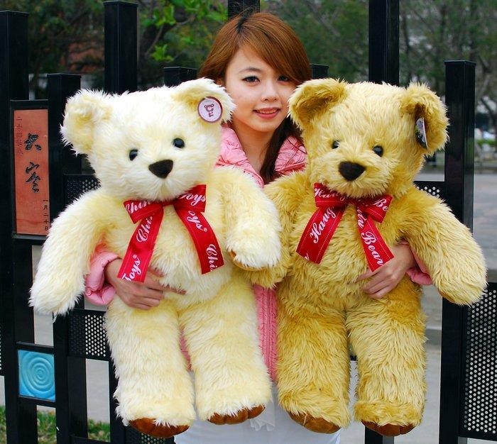 拉拉小站~可愛泰迪熊娃娃~泰迪熊腳掌款~高70公分~最受歡迎玩偶