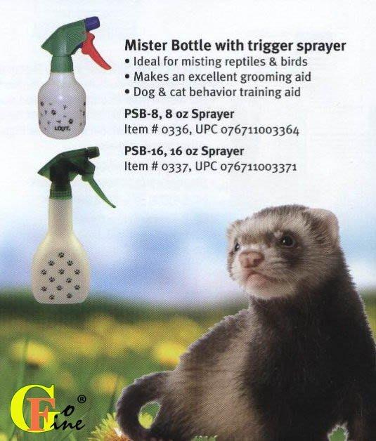 GO FINE立可吸寵物噴霧瓶噴槍噴烏龜蜥蜴兩棲爬蟲保濕瓶 ~8oz小容量  240cc.