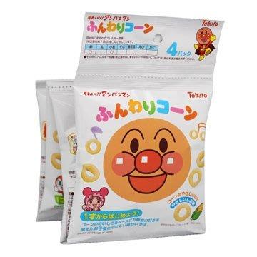 +東瀛go+  Tohato 東鳩 麵包超人 4連鹽味玉米脆餅 手指圈圈餅 適合一歲以上幼兒 日本進口