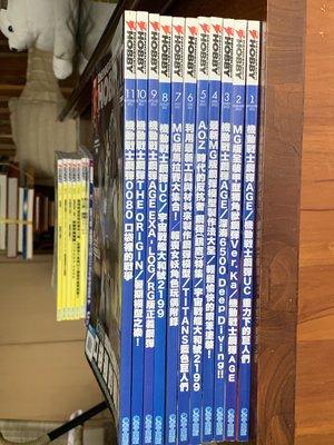 [二手書籍出清] 電擊 DENGEKI HOBBY 台灣中文版 2012年 11本 一起出售