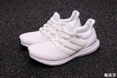 Adidas UB 4.0 Boost Ultra Boost 4.0愛迪達 輕便休閑男鞋 BB6168