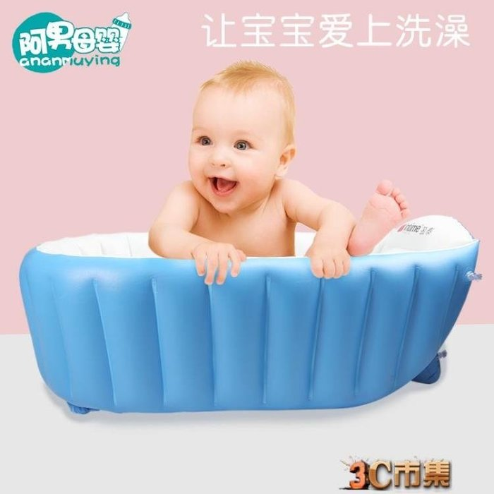 嬰兒洗澡盆新生兒可坐躺通用兒童大號寶寶洗澡盆 可折疊充氣浴盆