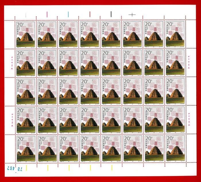 1996-21西夏陵版張全新上品原膠、無對折(張號與實品可能不同)