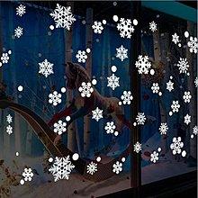 〖全館免運〗壁貼  圣誕節玻璃貼畫商場酒吧櫥窗靜電貼紙雪景布置 雙11購物節  【千鳥格居家館】