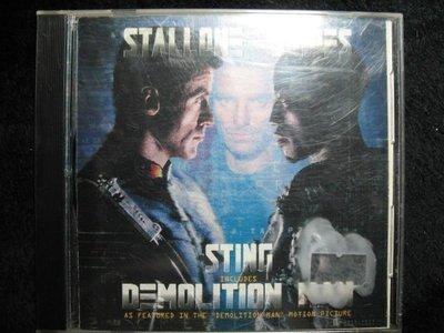 史汀 STING - Demolition Man 超級戰警主題曲 - 1993年A&M版  - 101元起標