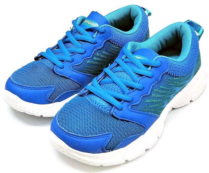 【菲瑪】TOP GIRL 時尚光鮮 運動鞋 藍體綠紋1532255382